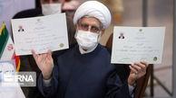 رییس ستاد انتخابات محسن رهامی مشخص شد