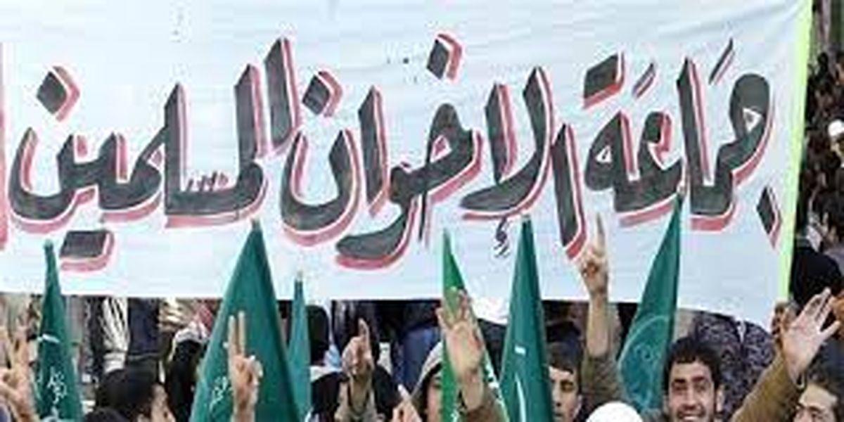 اخوانالمسلمین لیبی تغییر نام داد