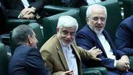 ظریف، جهانگیری و عارف از جمع نامزدهای اصلاحطلب کنار گذاشته شدند؟