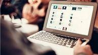 زیان 500 میلیارد تومانی بزرگترین کسب و کارهای اینترنتی ایران از اختلالهای ناشی از اغتشاشات اخیر