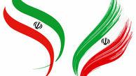 ایران از روسیه و چین جنگنده می خرد