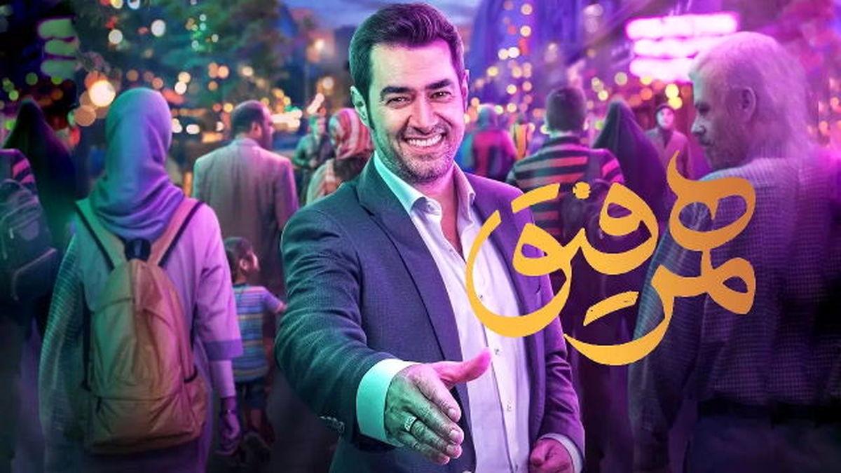 رقص نقی و ارسطو با شهاب حسینی در برنامه همرفیق جنجالی شد +فیلم