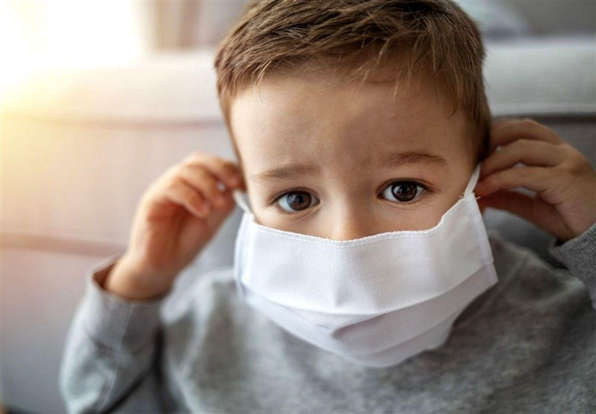 ماسک زدن برای کودکان ضروری است؟