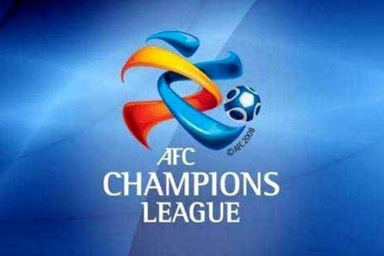 اعلام زمان قرعه کشی یک چهارم نهایی لیگ قهرمانان آسیا