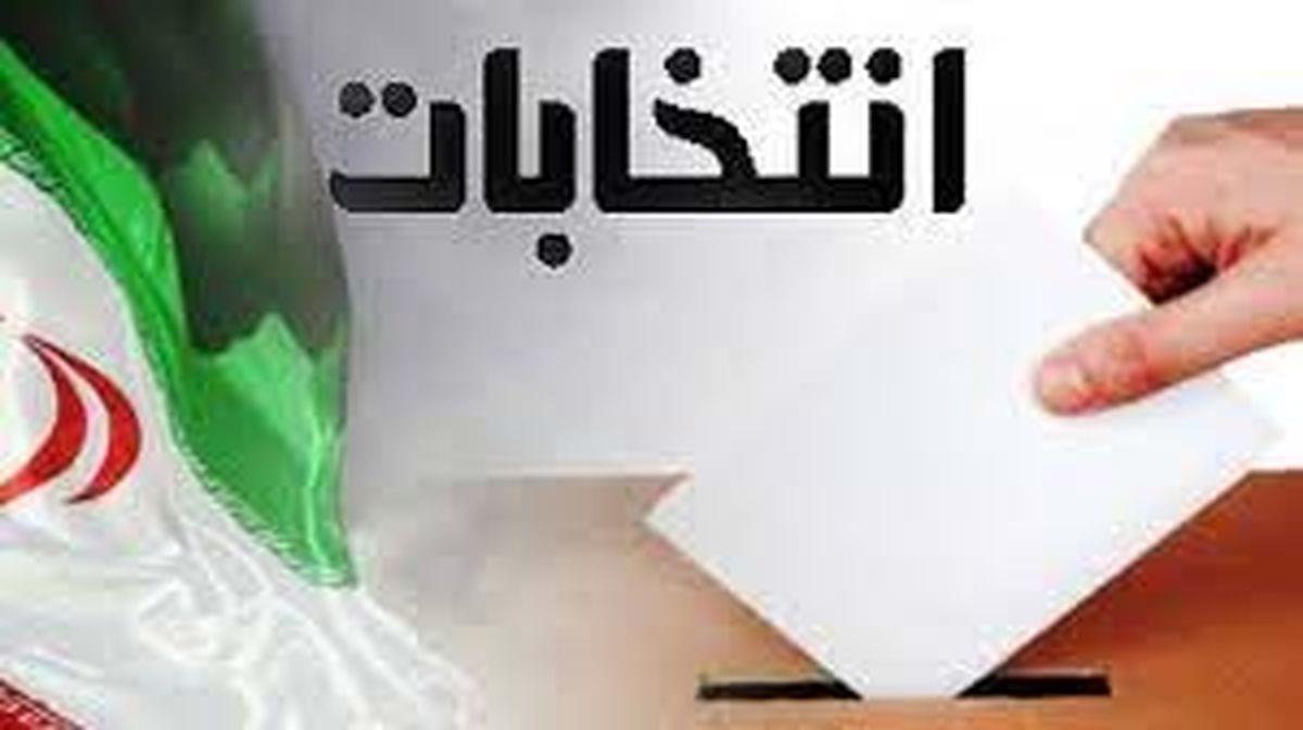 رونمایی پایداری از نامزدهای احتمالی برای انتخابات 1400