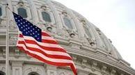جریمه یک شرکت آمریکایی به دلیل نقض تحریمهای ایران