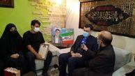 رئیس جدید بنیاد شهید با خانواده شهید مدافع سلامت دیدار کرد