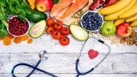کاهش استرس کنکور با مصرف این مواد غذایی