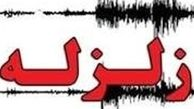 فوری؛زلزله در تهران+جزییات