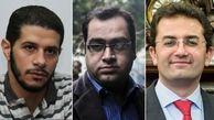 بازداشت گسترده در مصر به بهانه ارتباط با اخوان المسلمین