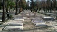 قبرستان تهران تقسیم می شود + جزئیات دفن اموات