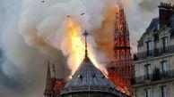 فیلم/ آتش سوزی وحشتناک در کلیسای تاریخی نوتردام پاریس