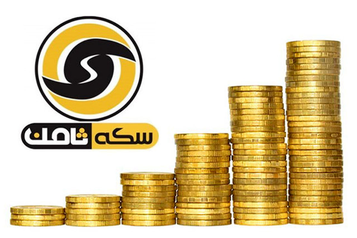 حُکم متهمان ردیف دوم و سوم پرونده سکه ثامن صادر شد