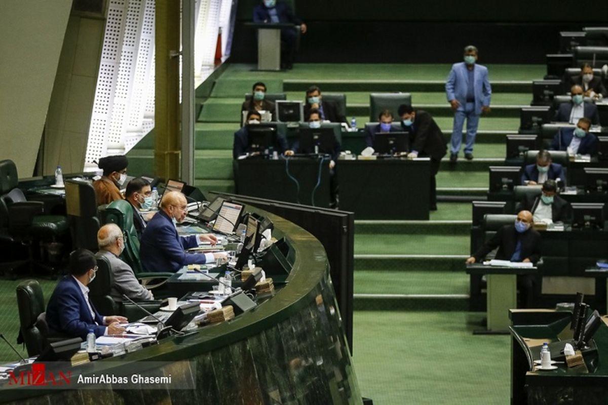 بیانیه مجلس به دلیل انتصاب رئیس جدید قوه قضائیه