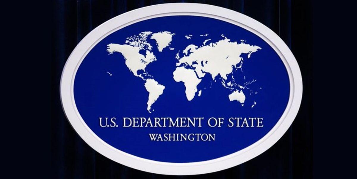 التیماتوم ۶۰ روزه آمریکا به عراق در مورد ایران