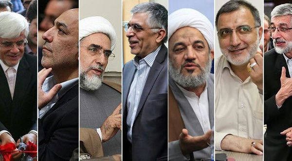 لینک عضویت در کانال اخبار  بدون سانسور انتخابات!