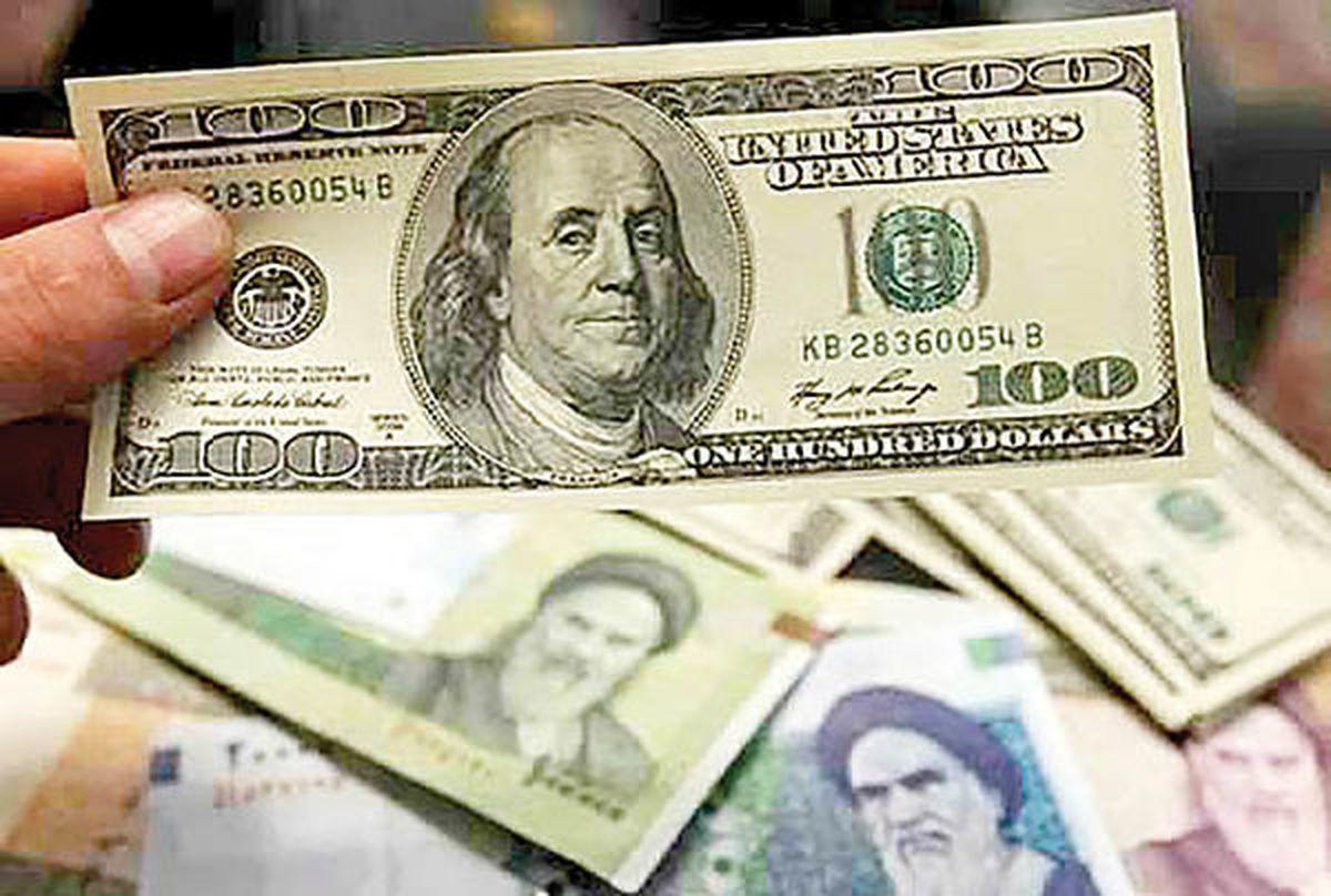 آخرین قیمت دلار در صرافی ملی (۹۹/۱۲/۱۳)