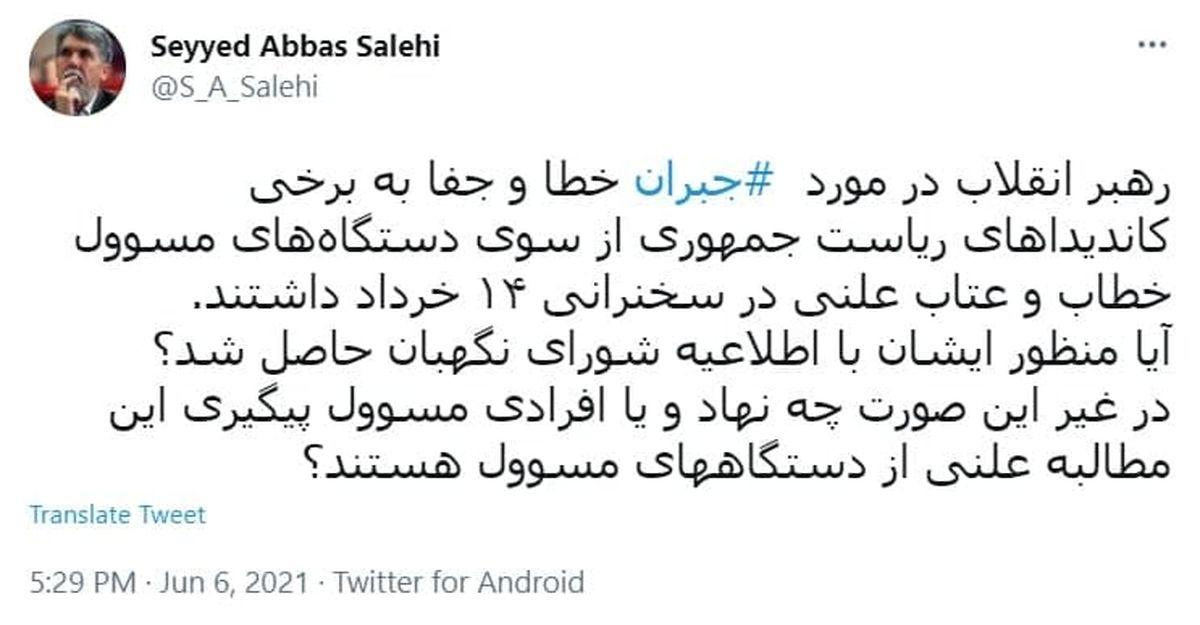 واکنش وزیر ارشاد به سخنان مهم رهبر انقلاب در 14 خرداد