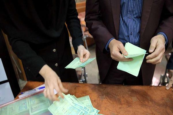 نتیجه انتخابات مجلس اعلام شد