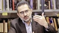 دلیل کندی انتصابهای دولت از زبان معاون رئیسی
