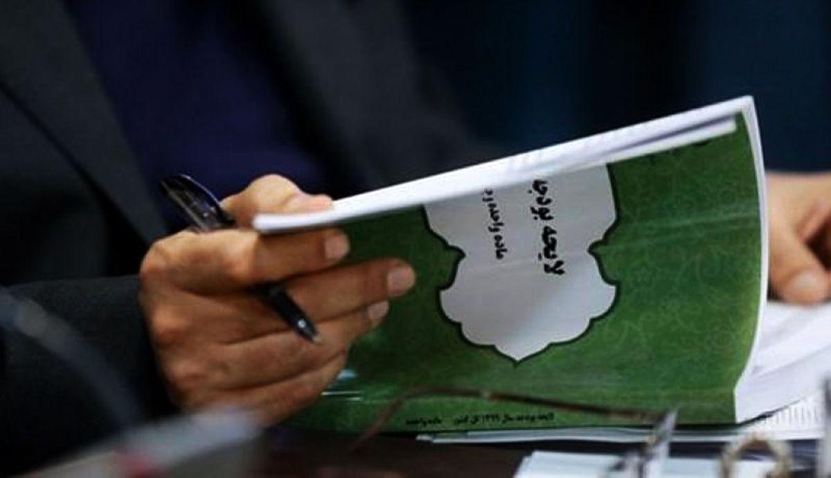 توضیحات هیئت رئیسه کمیسیون تلفیق درباره جداول بودجه ۱۴۰۰
