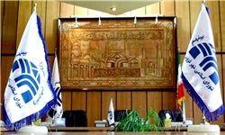 تصویب کلیات لایحه بودجه سال 97 شهرداری