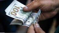 بازار عجیب اجاره کارت ملی برای خرید دلار