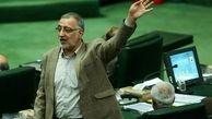 مجلس با استعفای زاکانی از نمایندگی مجلس موافقت کرد