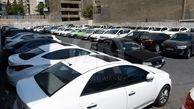 افزایش شدید قیمت خودرو | جدول قیمت خودرو (2 مهر)