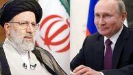 مفهوم پیام پوتین به رئیسی از زبان سفیر ایران