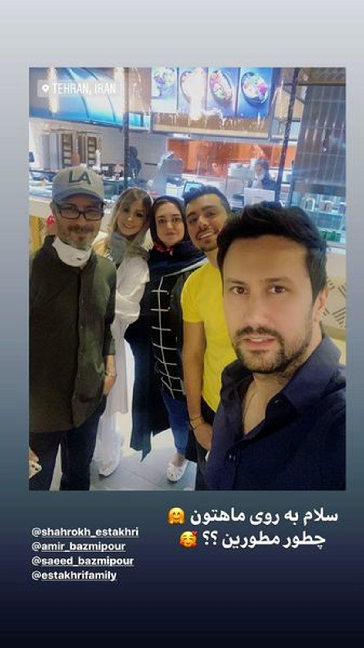 گشت و گذار شاهرخ استخری با خانواده همسرش + عکس