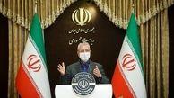 واکنش سازمان بازرسی به اظهارات سخنگوی دولت