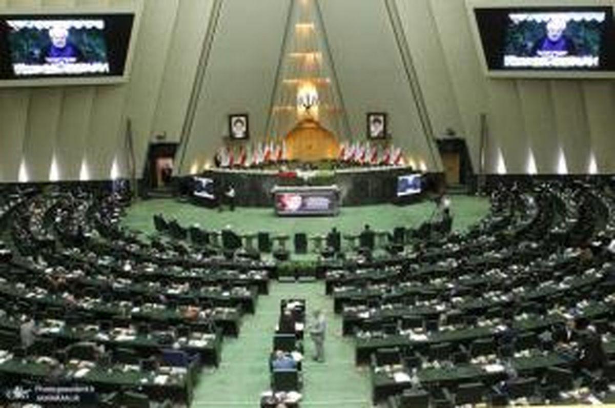 مذاکره مسئولان ایرانی با آمریکا جرم می شود؟