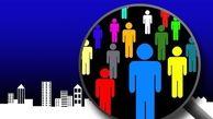 نتایج یک نظرسنجی؛ مردم چه پیش بینی از وضعیت آینده کشور دارند؟