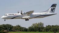 تعیین سقف نرخ ثابت برای پروازهای داخلی تا پایان مهر