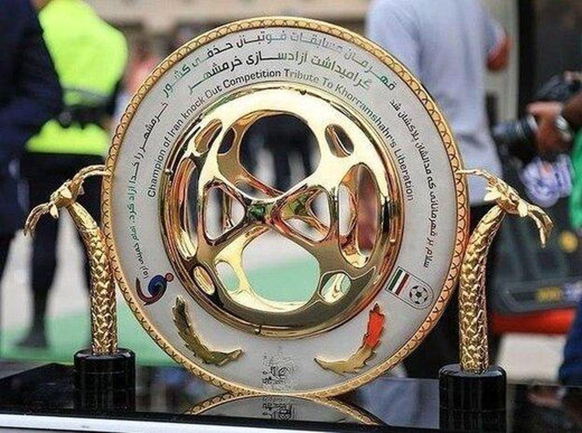 نتایج قرعه کشی جام حذفی اعلام شد