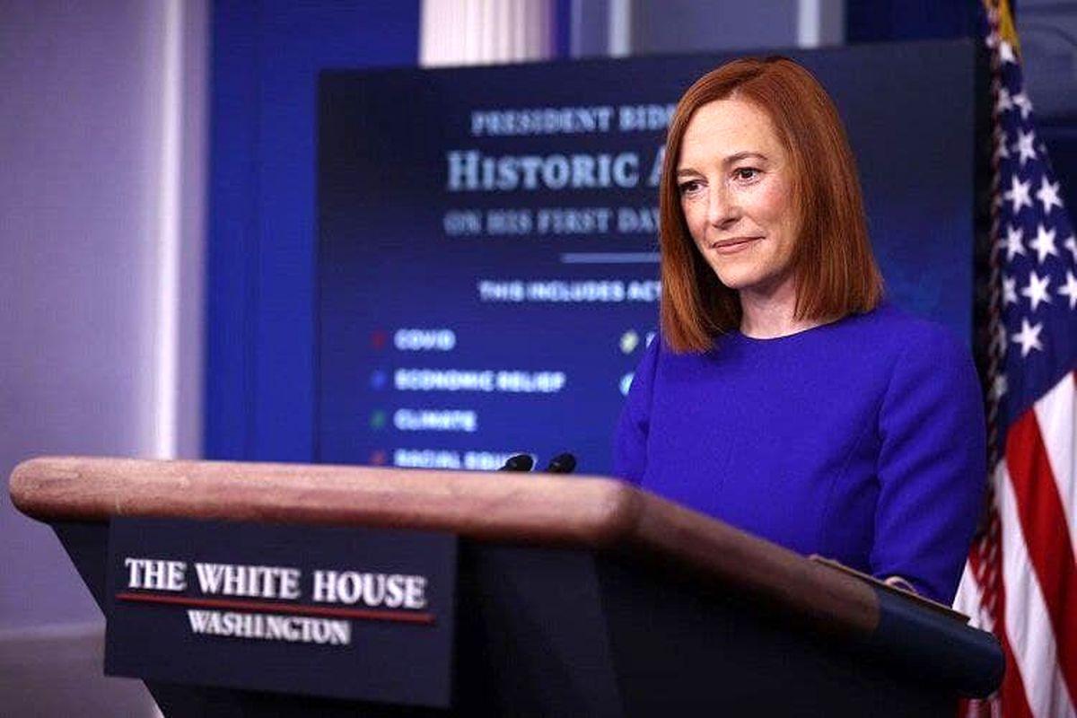 موضع جدید کاخ سفید برای بازگشت به برجام