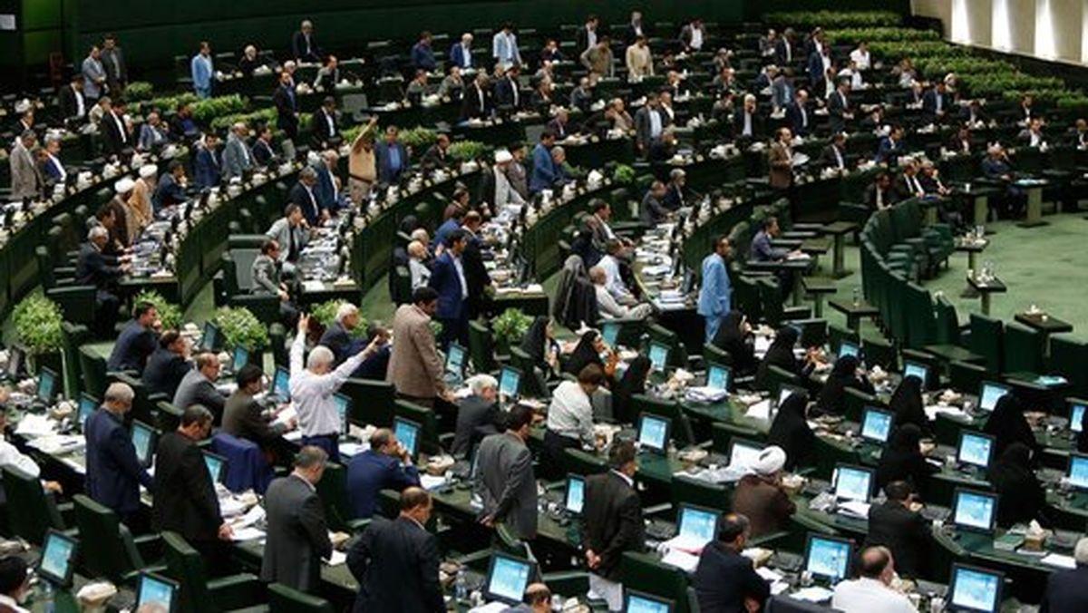 گام مهم مجلس برای شفافیت، مقابله با رانت و حذف امضاهای طلایی