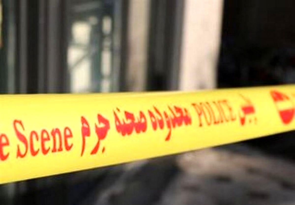 کشف جسد مثله شده یک مرد جوان در غرب تهران