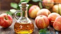 معجزه ای به نام سرکه سیب؛خواص آن را بشناسید
