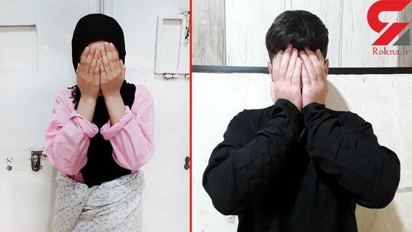 زوج قاتل از خارج کشور بازگشتند