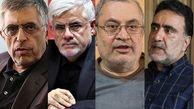 پشت پرده اختلافات اصلاحطلبان بر سر اصل انتخابات