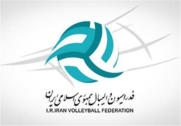 تاریخ ثبتنام انتخابات فدراسیون والیبال