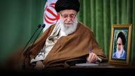 رهبر انقلاب تولیت آستان مقدس حضرت احمد بن موسی علیهماالسلام را منصوب کردند