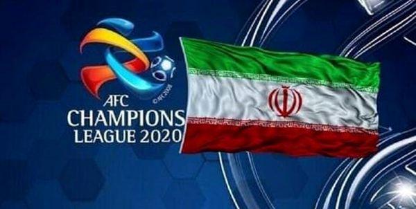 چراغ سبز AFC: احتمال بازگشت رای و برگزاری بازیها در ایران
