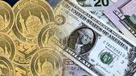 کاهش قیمت نیمسکه و ربعسکه در روز افت قیمت ارز