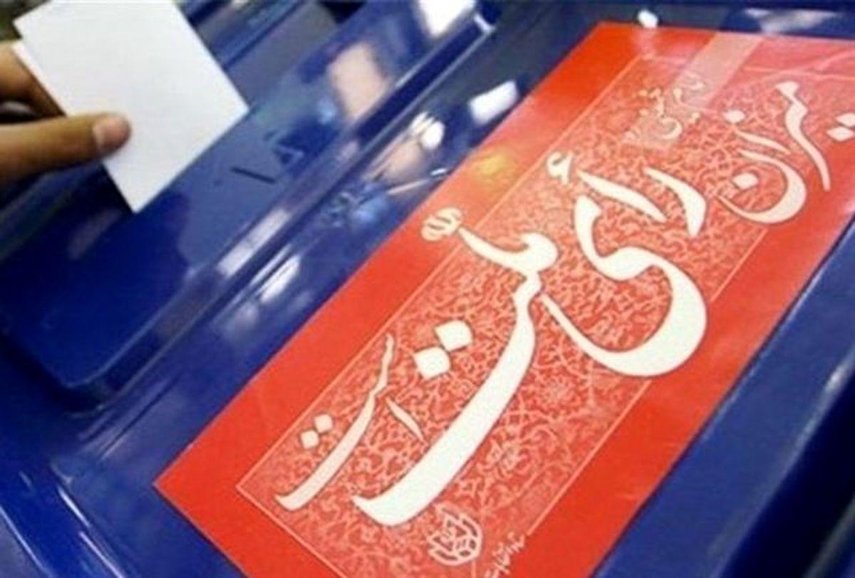 اعلام زمان شروع تبلیغات سه انتخابات خرداد ماه