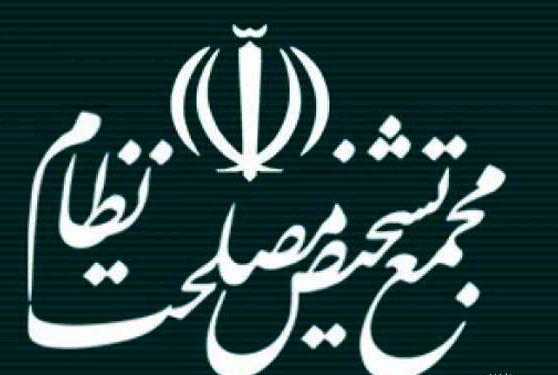 توضیحات عراقچی درباره «CFT» در مجمع تشخیص مصلحت نظام و پاسخگویی به سوالات