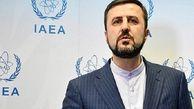غریبآبادی: متهم شهادت فخریزاده مشخص است
