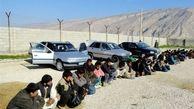 هشدار سازمان ملل درخصوص موج جدید مهاجرت افغانها به ایران